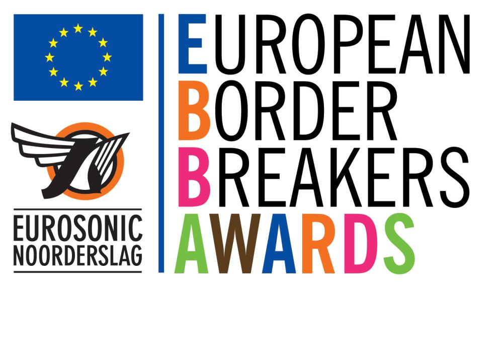 Ceremonia wręczenia Europejskiej Nagrody w Dziedzinie Muzyki