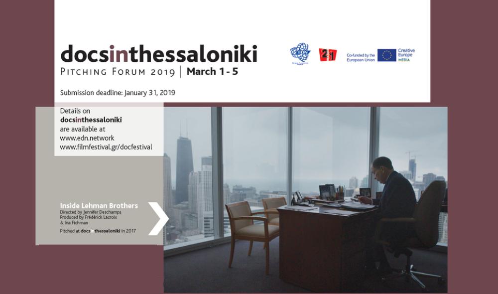 Trwa nabór zgłoszeń na Docs in Thessaloniki