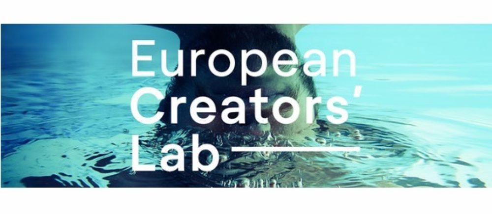 European Creators' Lab – warsztaty poświęcone projektom VR/AR i 360°