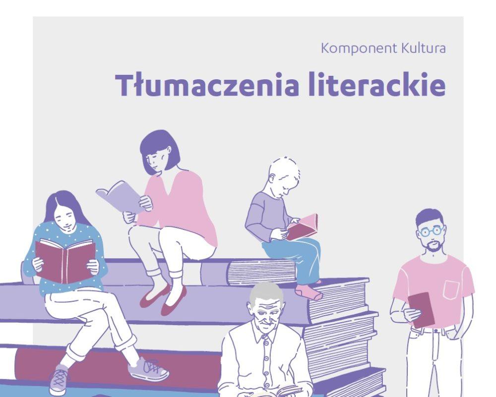 Szkolenie dla wnioskodawców obszaru Tłumaczenia literackie: 11 kwietnia 2019, Warszawa