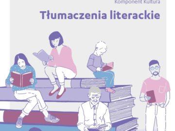 Tłumaczenia literackie (2020) [plik pdf, 602 KB]