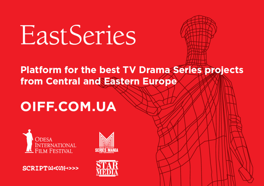 Nabór do EastSeries dla scenarzystów i producentów z Europy Środkowo-‐Wschodniej.