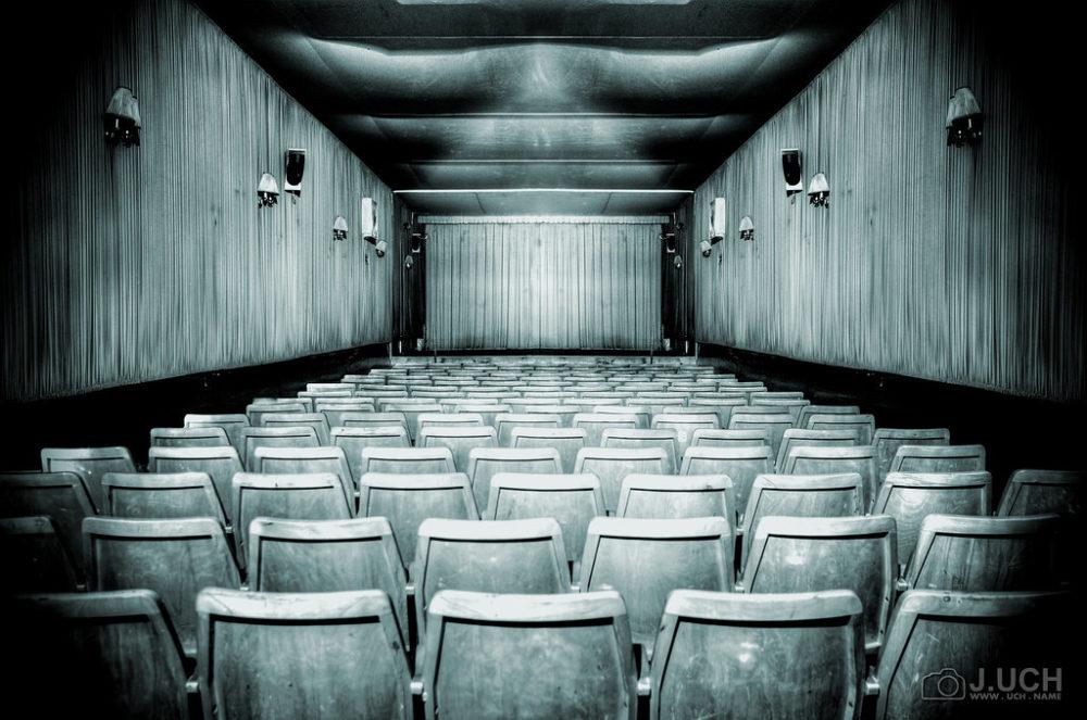 """Zaproszenie do składania wniosków na działanie przygotowawcze """"Cinemas as Innovation Hubs for Local Communities"""""""
