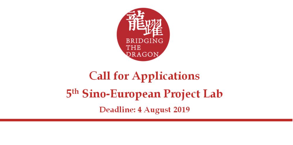 Trwają zapisy na 5. edycję Bridging the Dragon Sino-European Project Lab