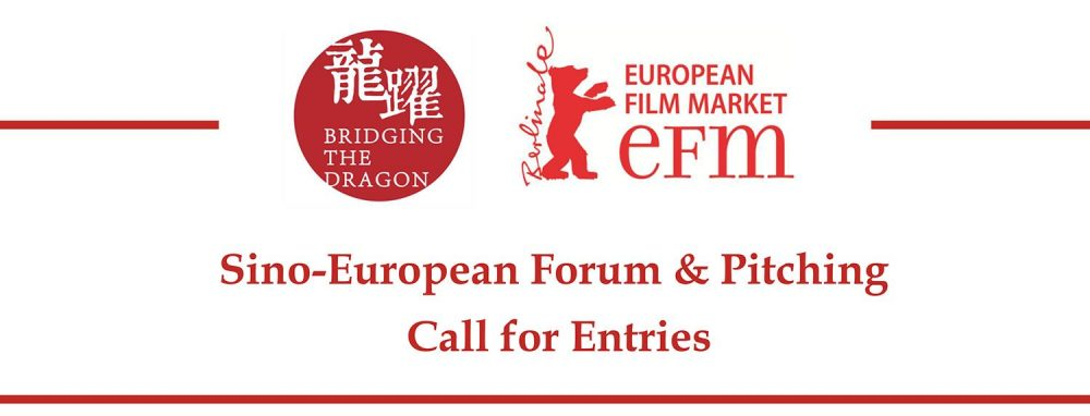 Zapisy na Sino-European Forum & Pitching podczas EFM