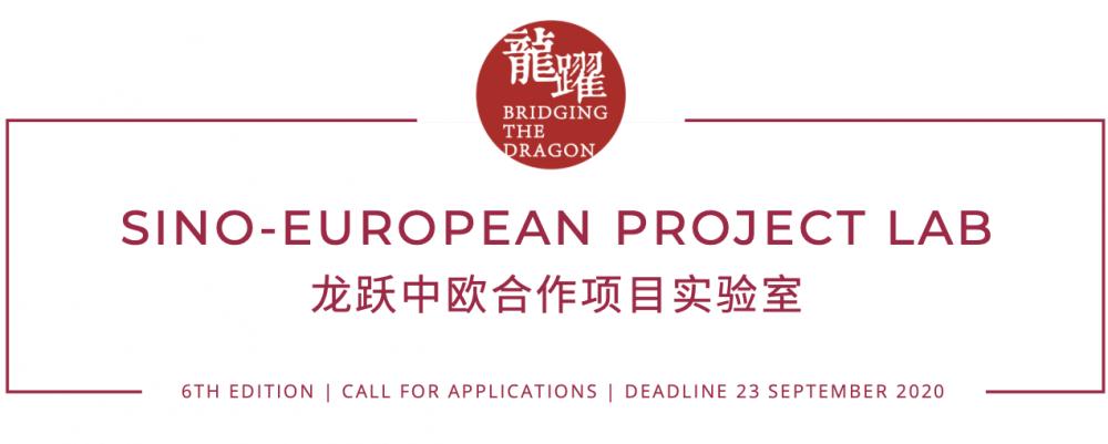 Trwają zapisy na 6. edycję Bridging the Dragon Sino-European Project Lab