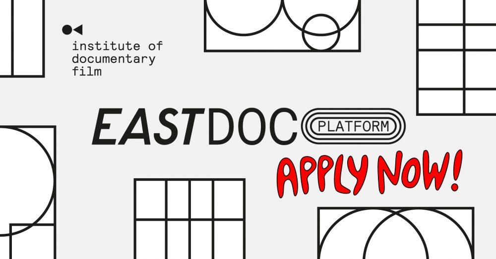 Zgłoś swój projekt do East Doc Platform 2021