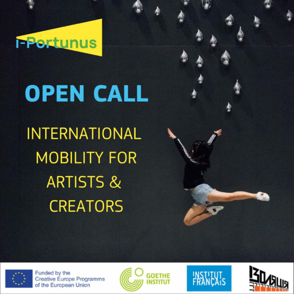 Nabory projektów mobilności artystów i pracowników sektora kultury w ramach drugiej edycji programu i-Portunus