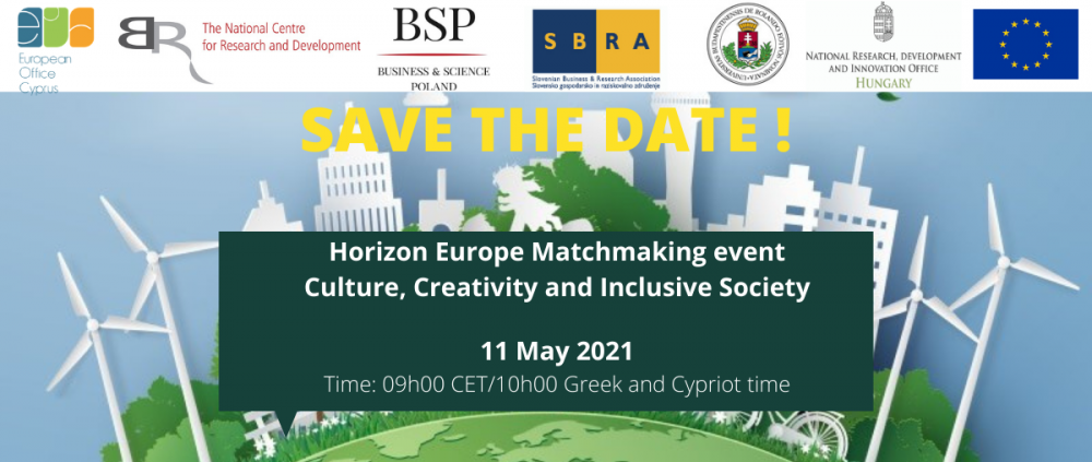 Horizon Europe Matchmaking event | Culture, Creativity and Inclusive Society