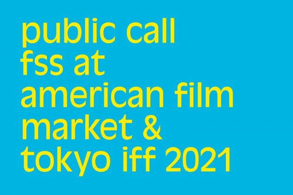 Nabór na Film Sales Support podczas American Film Market oraz Tokyo International Film Festival