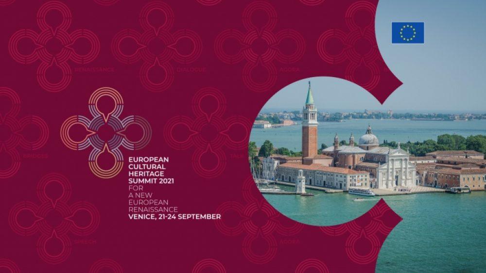 Europejski Szczyt Dziedzictwa Kulturowego 2021, 21-24 września, Wenecja